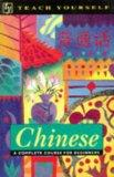 Chinese (Teach Yourself)