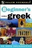 Beginner's Greek (Teach Yourself)