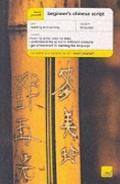 Beginner's Chinese Script - Elizabeth Scurfield - Paperback