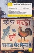 Beginner's Hindi Script - Rupert Snell - Paperback
