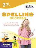 Third Grade Spelling Success