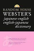 Random House Webster's Pocket Japanese Dictionary Japanese-english English-japanese