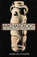 Archaeology of the Land of the Bible 10,000-586 B.C.E.