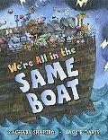 We're All in the Same Boat