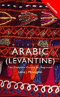 Colloquial Arabic of the Levant