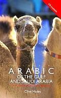 Colloquial Arabic of the Gulf and Saudi Arabia