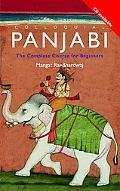 Colloquial Panjabi A Complete Language Course