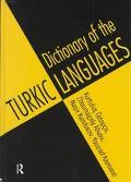 Dictionary of the Turkic Languages English  Azerbaijani, Kazakh, Kyrgyz, Tatar, Turkish, Tur...