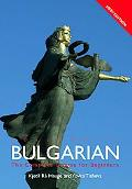 Colloquial Bulgarian The Complete Course for Beginners
