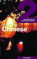 Colloquial Chinese 2 The Next Step in Language Learning