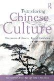 Translating Chinese Culture: The process of Chinese English translation