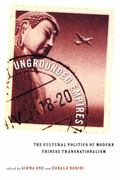 Ungrounded Empires The Cultural Politics of Modern Chinese Transnationalism