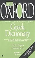 Oxford Greek Dictionary Greek-English English-Greek