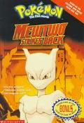 Pokemon the First Movie Mewtwo Strikes Back