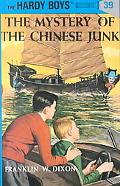 Mystery of the Chinese Junk