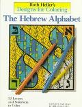 Hebrew Alphabet: 22 Letters and Numbers to Color - Ruth Heller - Paperback