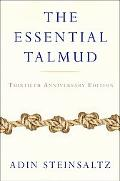 Essential Talmud Thirtieth-anniversary Edition