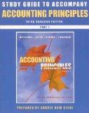 Accounting Principles, Part 1, Study Guide