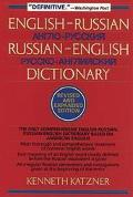 English-Russian, Russian-English Dictionary