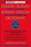 English-Russian Russian-English Dictionary