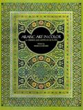 Arabic Art in Color