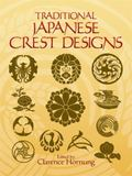 Traditional Japanese Crest Designs