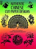 Authentic Chinese Cut Paper Designs