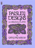 Paisley Designs 44 Original Plates