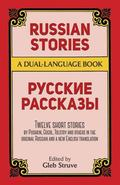 Russian Stories Pycckne Paccka3Bl A Dual-Language Book