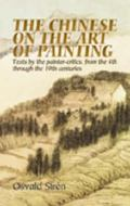 Chinese on the Art of Painting Texts by the Painter-Critics, From The Han Through the Ch'ing...