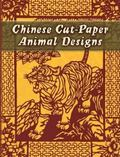 Chinese Cut-Paper Animal Designs