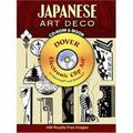 Japanese Art Deco CD-ROM and Book