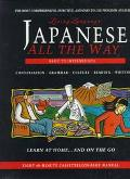 Living Language Japanese All the Way
