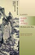 Dao De Jing The Book of the Way