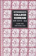 Intermediate College Korean Taehak Hangugo Chunggup