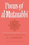 Poems of Al-Mutanabb