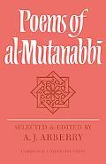 Poems of Al-Mutanabb