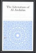 Literature of Al-Andalus