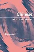 Chinese A Linguistic Introduction