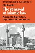 Renewal of Islamic Law
