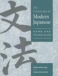 Introduction to Modern Japanese Book 2 Exercises and Word Lists