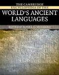 Cambridge Encyclopedia of the World's Ancient Languages