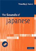 Sounds of Japanese
