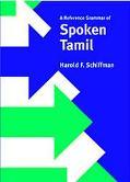 Reference Grammar of Spoken Tamil Peeccut Tamir Nookk Ilakkanam
