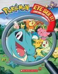 Eye See It! (Pokemon)