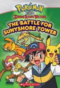 Battle for Sunny Shore Tower