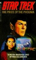 Star Trek: The Price of the Phoenix - Sondra Marshak - Mass Market Paperback