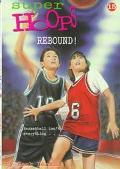 Rebound!, Vol. 15