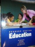 Pearson Custom Education (Texas A&M University) (ESL Methodology)