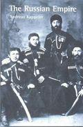Russian Empire A Multiethnic History